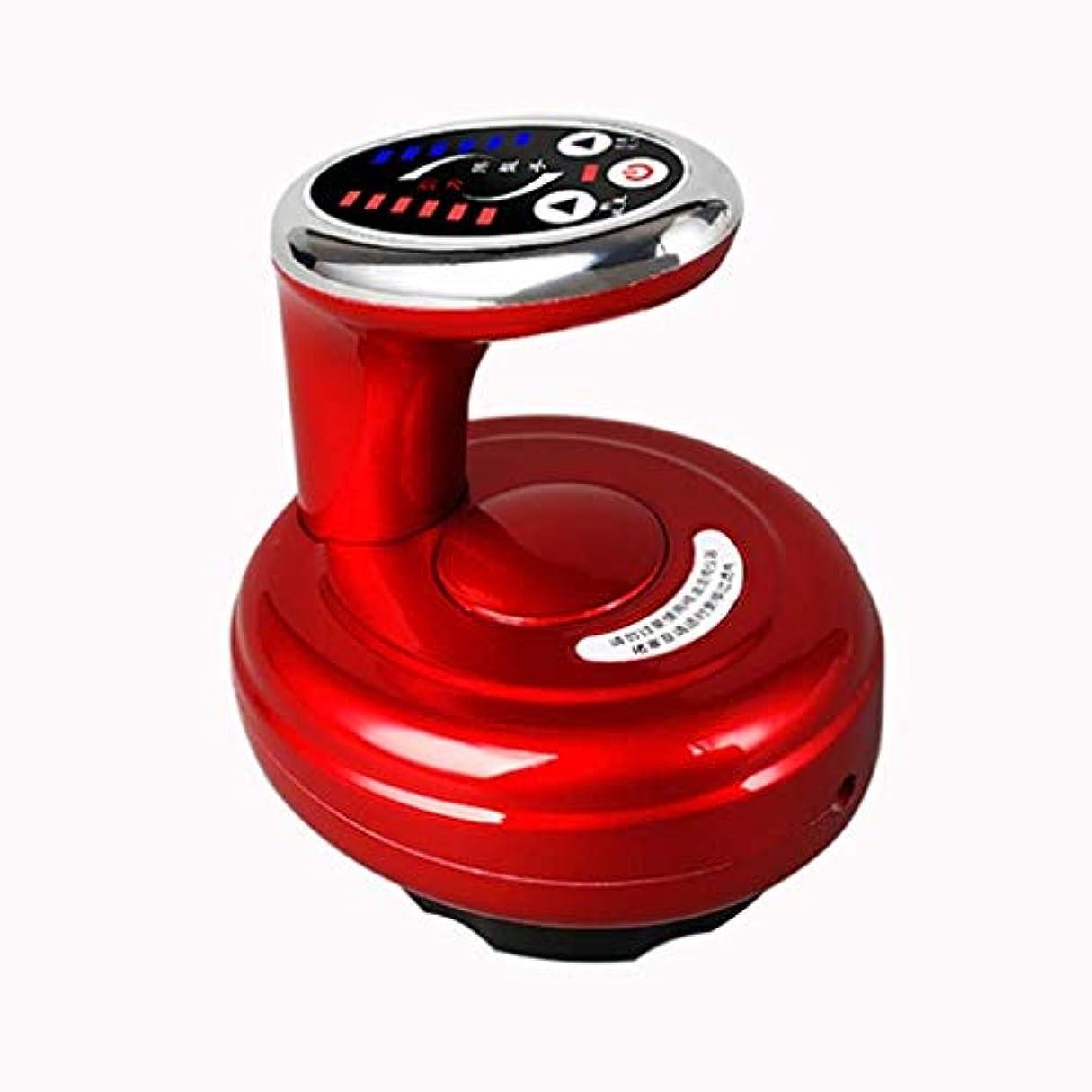 セラー値するアイザック電気スクレーピングマッサージ器、スクレーピング器具、スクレーピングカッピングマッサージ機、ネックマッサージャーソフトティッシュマッサージヘルスケアデバイス (Color : Red)