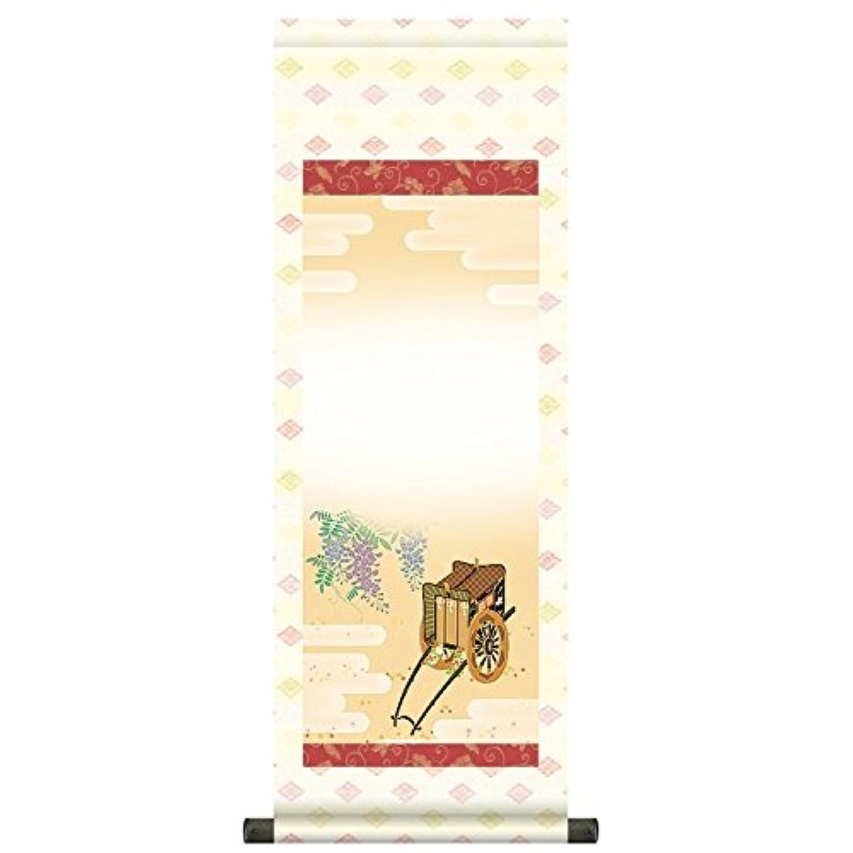 【名前入り掛軸】 [桃の節句] 和風モダンシリーズ 【御所車】 [スタンド?桐箱付] [中] [TG006-mk]【代引き不可】