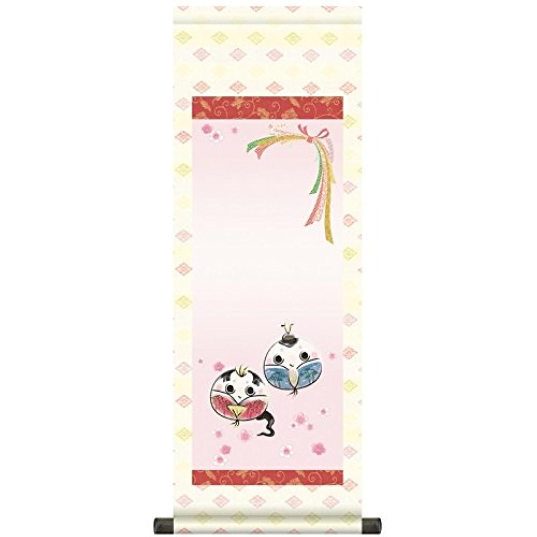 【名前入り掛軸】 [桃の節句] 伝統クラシック 【だるま雛】 [スタンド?桐箱付] [中] [TG022-mk]【代引き不可】