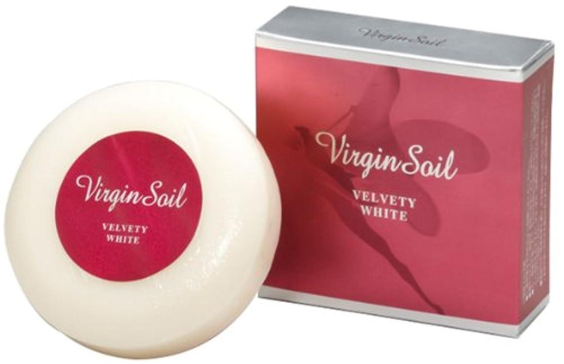 モック免除する精巧なVirgin Soil(バージンソイル)Velvety White(ベルベティ ホワイト)