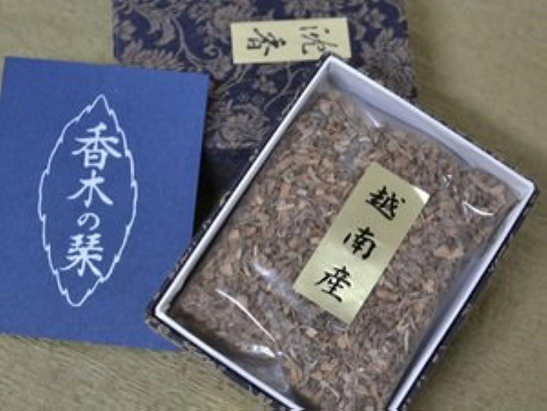 ぺディカブ血まみれ折る香木 お焼香 ベトナム産 沈香 【最高級品】 18g