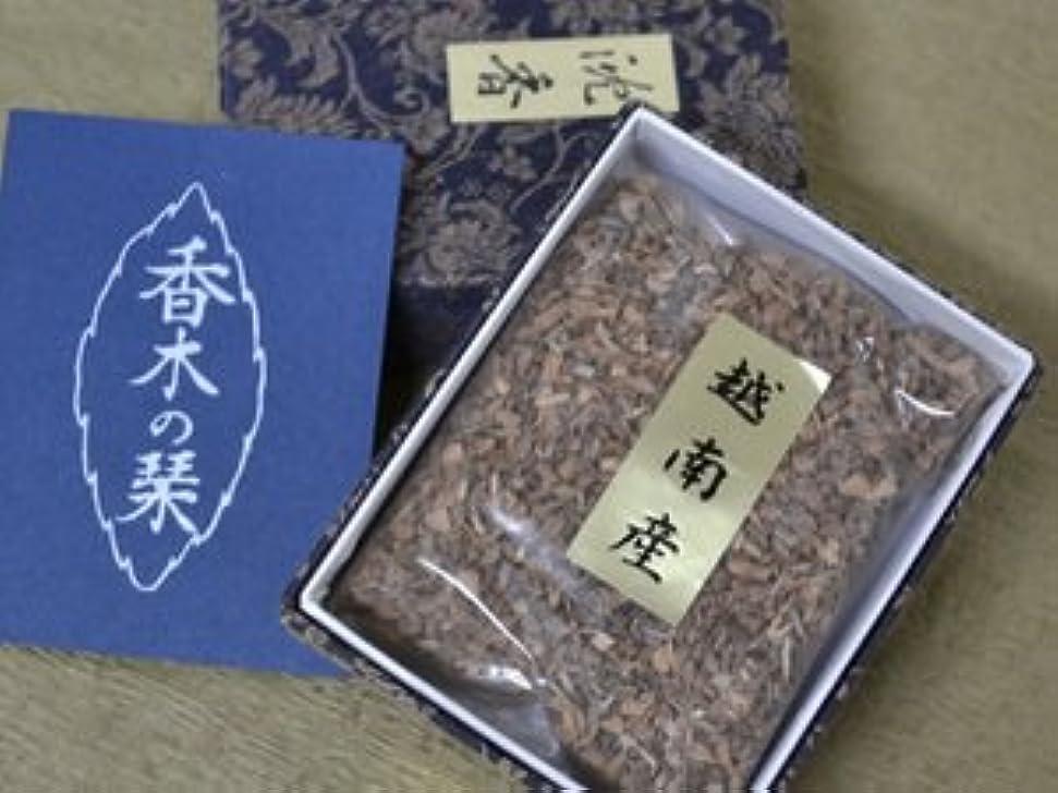 増強副結果香木 お焼香 ベトナム産 沈香 【最高級品】 18g