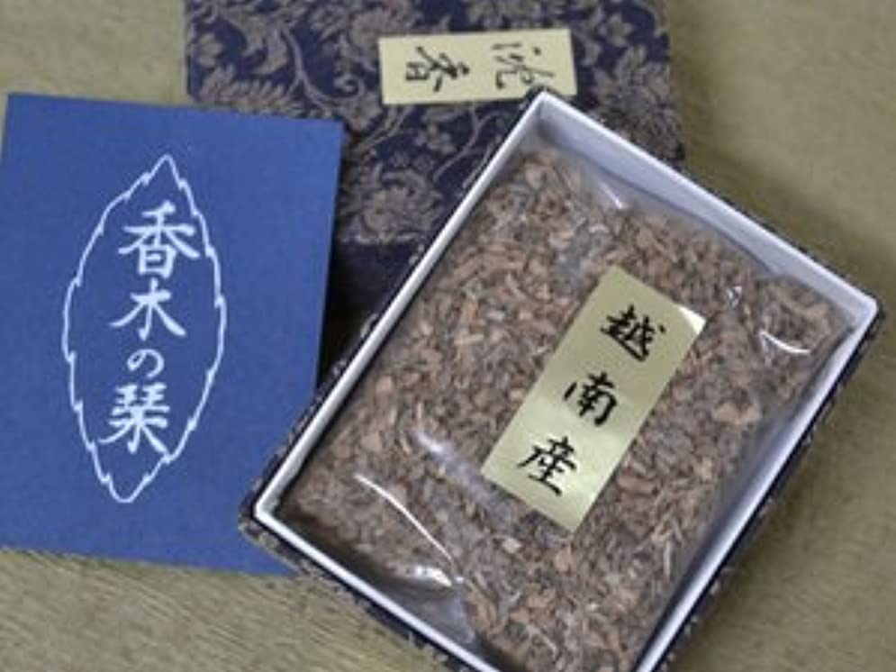 有益な対処芝生香木 お焼香 ベトナム産 沈香 【最高級品】 18g