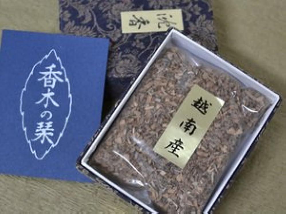 首実質的にサイトライン香木 お焼香 ベトナム産 沈香 【最高級品】 18g