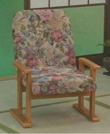 サンコー 和風高座椅子