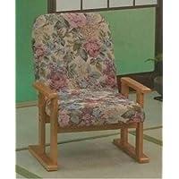 立ち座り楽々木製椅子、リクライニング可能 組立簡単和風高座椅子