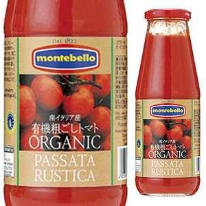 モンテベッロ (スピガドーロ) 有機粗ごしトマトソース オーガニック パッサータ・ルスティカ 700g