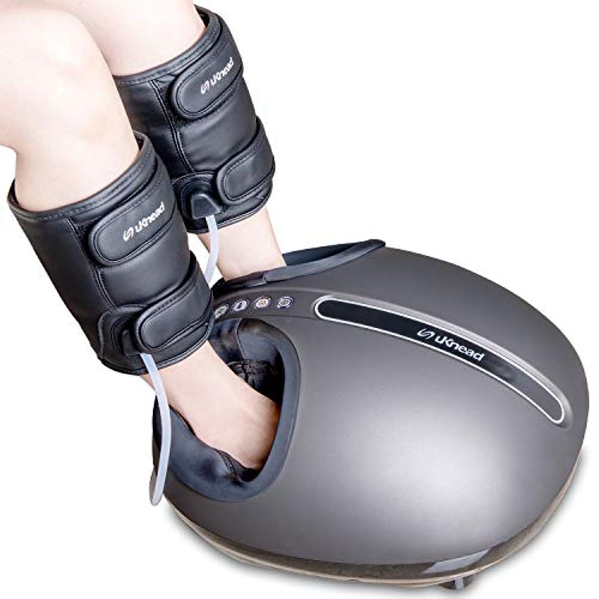 光彼自身そのuKnead AiroPro Foot and Leg Massager - Air Compression Leg Wrap, Reflexology Foot Roller Massage and Heat 141[...