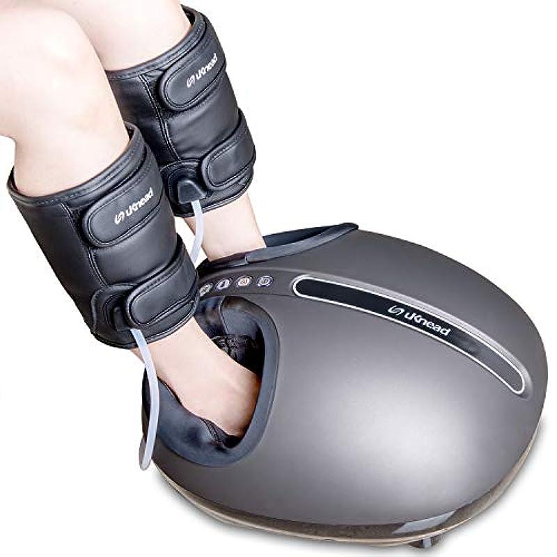 下手シール構想するuKnead AiroPro Foot and Leg Massager - Air Compression Leg Wrap, Reflexology Foot Roller Massage and Heat 141[...