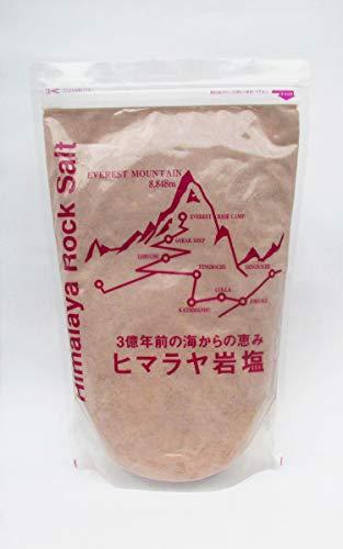 世界の塩『ヒマラヤ岩塩 ブラックパウダー』