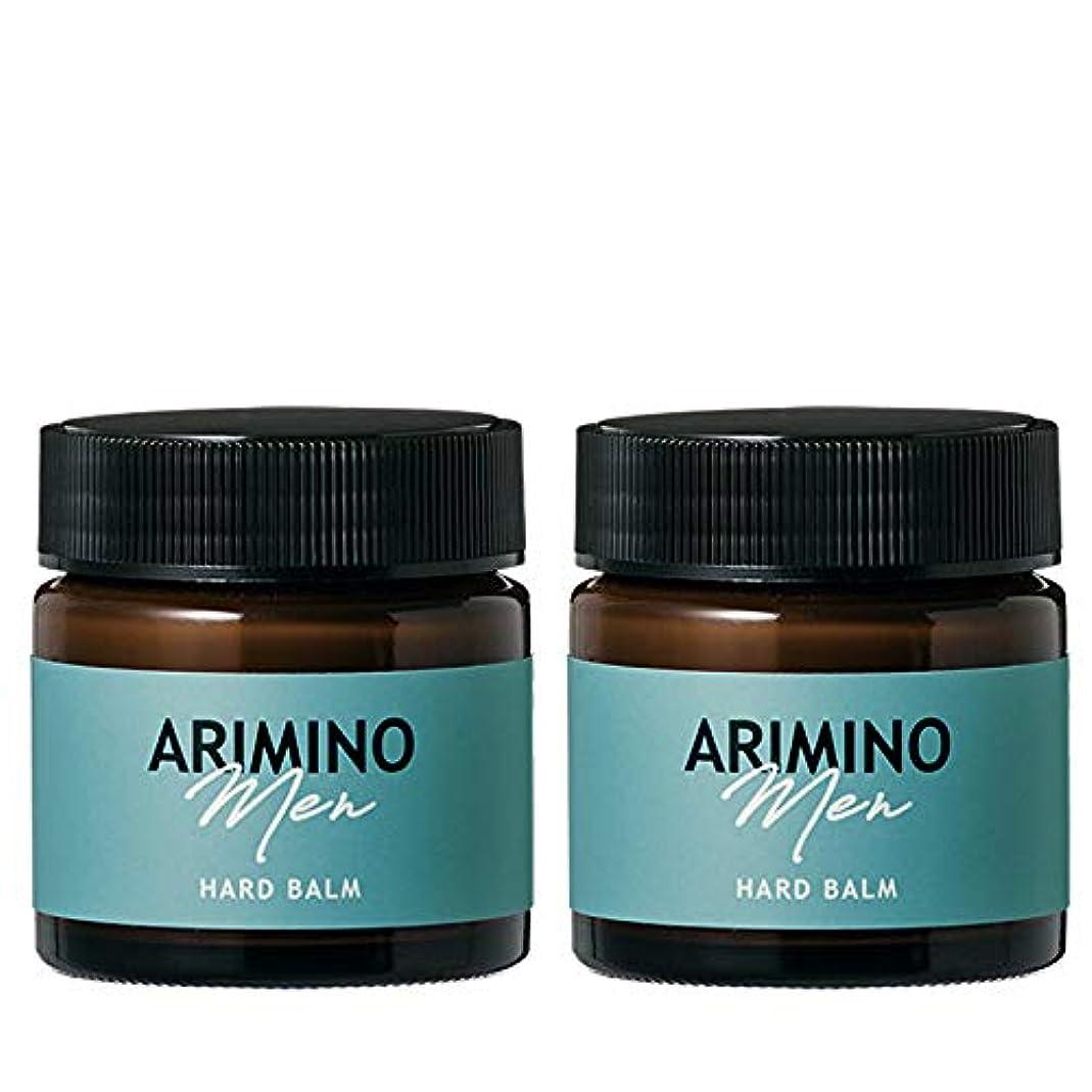 逆さまに仲人詳細なアリミノ メン ハード バーム 60g ×2個 セット arimino men