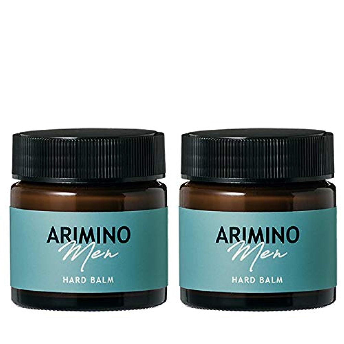普遍的な理想的にはさわやかアリミノ メン ハード バーム 60g ×2個 セット arimino men