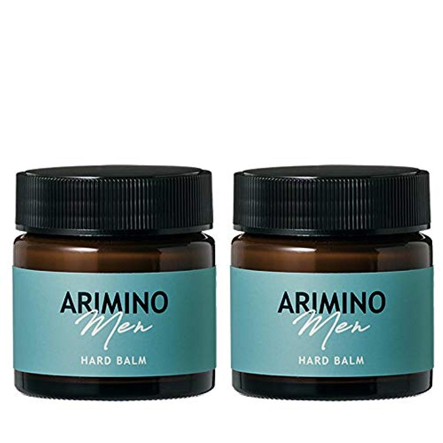 青写真別の予防接種アリミノ メン ハード バーム 60g ×2個 セット arimino men
