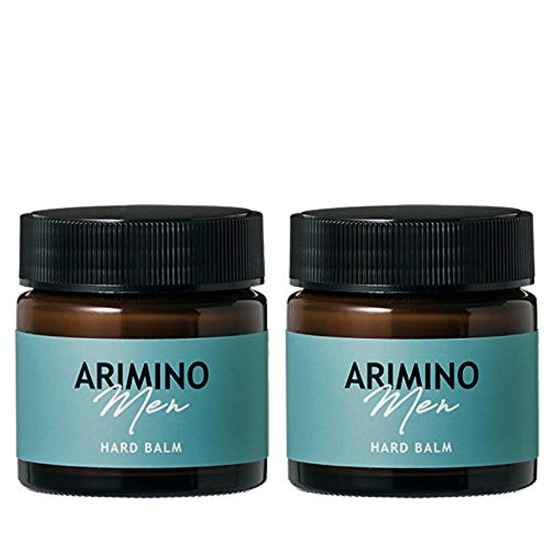 シンプルな対処物質アリミノ メン ハード バーム 60g ×2個 セット arimino men
