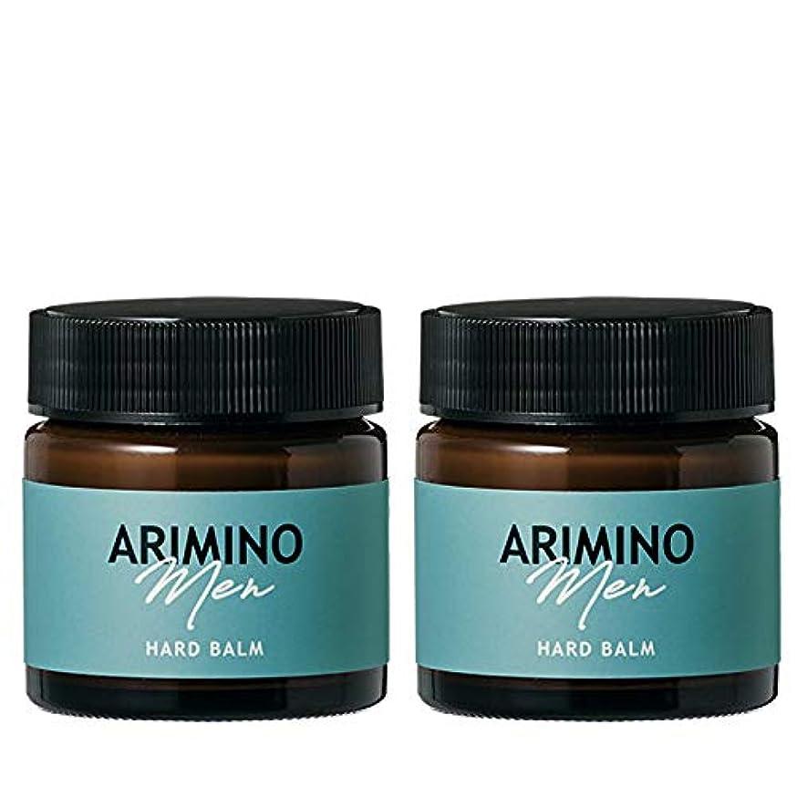 スロー木製くまアリミノ メン ハード バーム 60g ×2個 セット arimino men