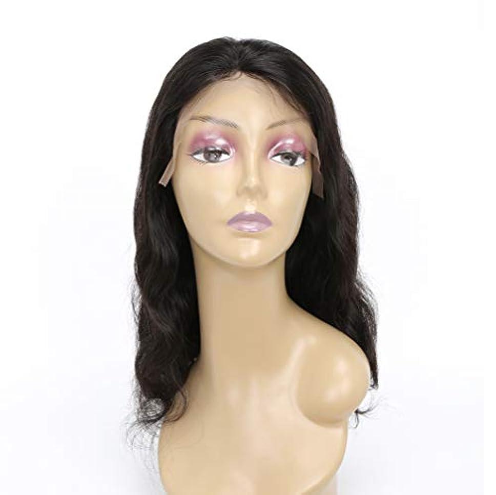 安心ナビゲーション近代化する女性ブラジルレースフロントかつらグルーレスショートボブ人間の髪の毛のかつらとわずかな赤ちゃんの髪の毛のかつら