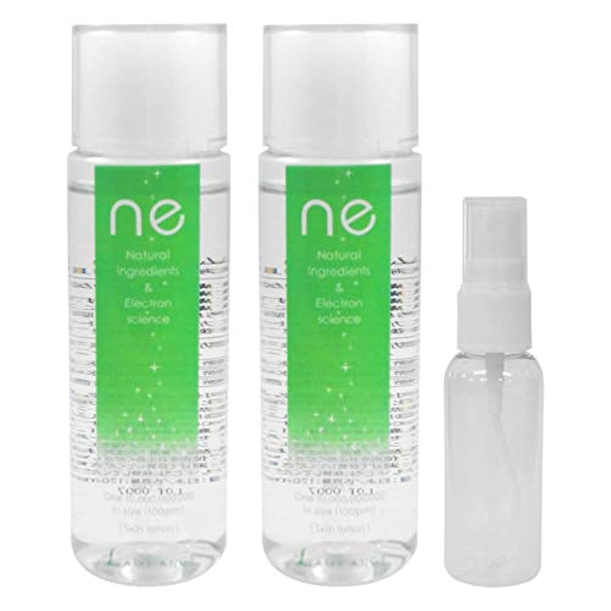 合理化いつ一時的ラムスエンジ NE ピコイオン美容無添加化粧水 120ml×2本セット 詰め替え用スプレーボトル付