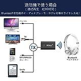 Wsky Bluetooth トランスミッター レシーバー 2イン1 ワイヤレス オーディオ 送信機 受信機 (ブラック) 画像