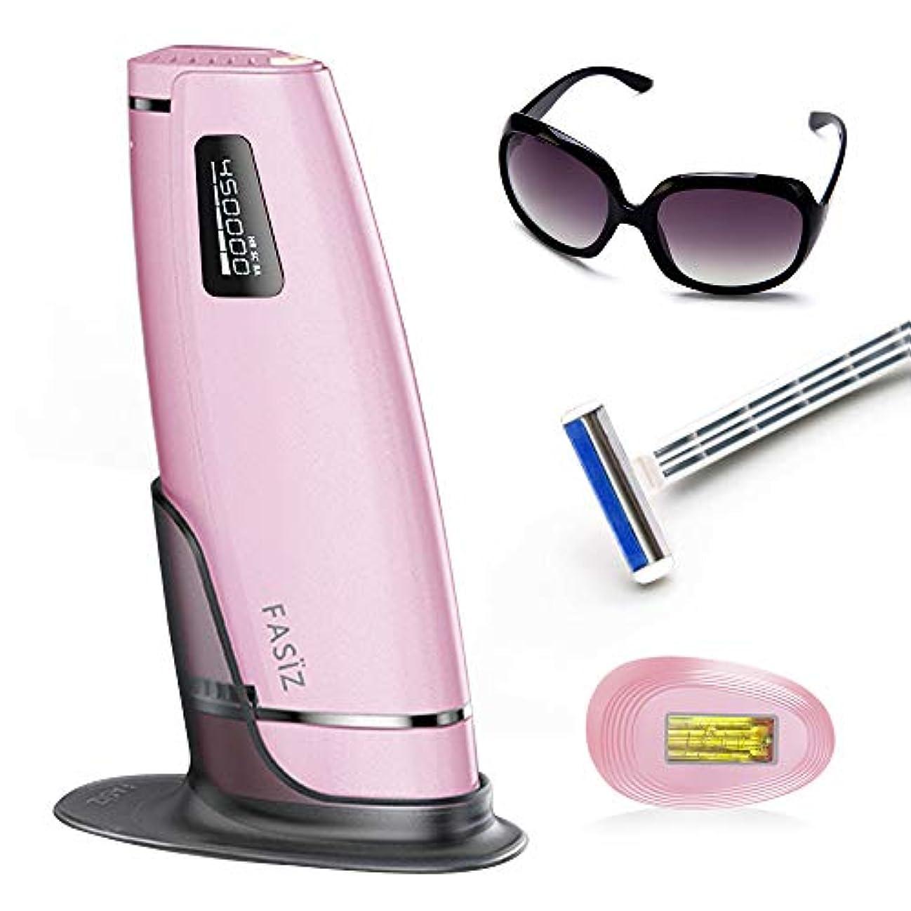 支配する信頼性のあるボイド脱毛器 レーザー 永久脱毛 - 全身用 メンズ レディース 液晶ディスプレイ 5段階調節可能 カートリッジ2つ 45万発(脱毛)+15万発(美肌) ピンク 2019新品販売