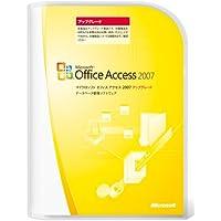 【旧商品/メーカー出荷終了/サポート終了】Microsoft  Office Access 2007 アップグレード