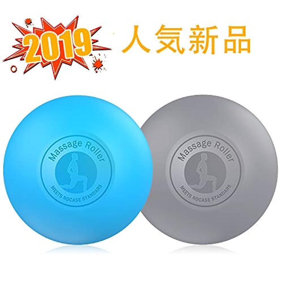 繁雑回転する裏切るマッサージボール ストレッチボール 2019最新強化版Splendトリガーポイント 筋膜リリース 疲れ解消ボール トレーニング 首/肩/背中/腰/太もも ふくらはぎ/足裏/全身 ツボ押しグッズ
