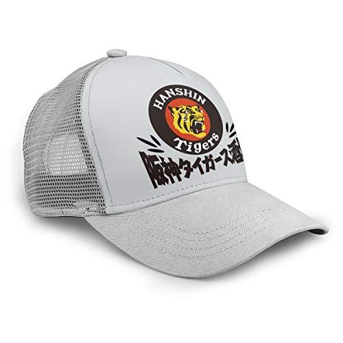 阪神タイガース キャップ 帽子 ロゴ メンズ レディース 快適 メッシュキャップ 登山 釣り ゴルフ 運転 アウトドア 野球帽 軽薄 調整可能 ファッション