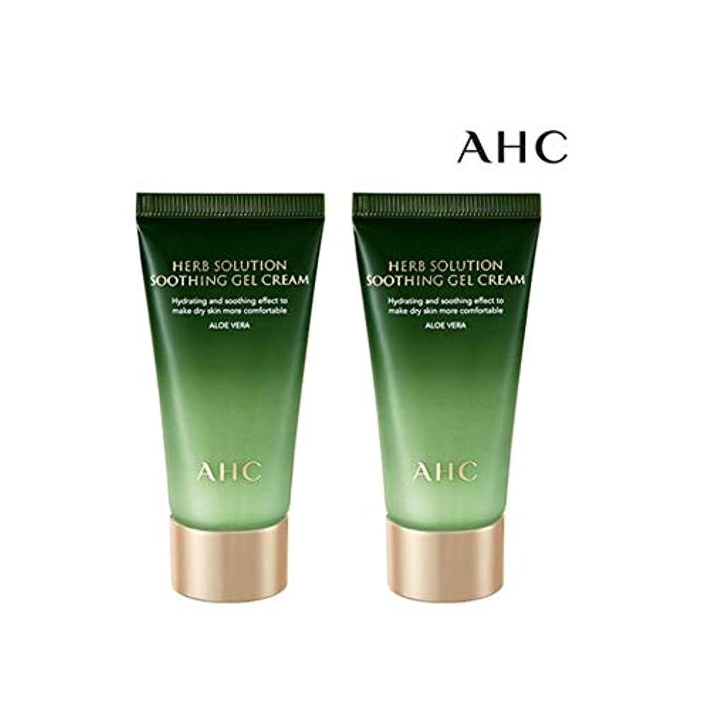 高い信仰ベジタリアンAHCハブソリューションアロエベラスージングジェルクリーム50mlx2本セット韓国コスメ、AHC Herb Solution Aloe Vera Soothing Gel Cream 50ml x 2ea Set Korean Cosmetics [並行輸入品]
