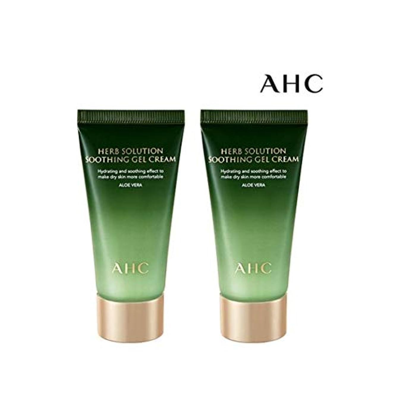 絵吹雪苦痛AHCハブソリューションアロエベラスージングジェルクリーム50mlx2本セット韓国コスメ、AHC Herb Solution Aloe Vera Soothing Gel Cream 50ml x 2ea Set Korean...