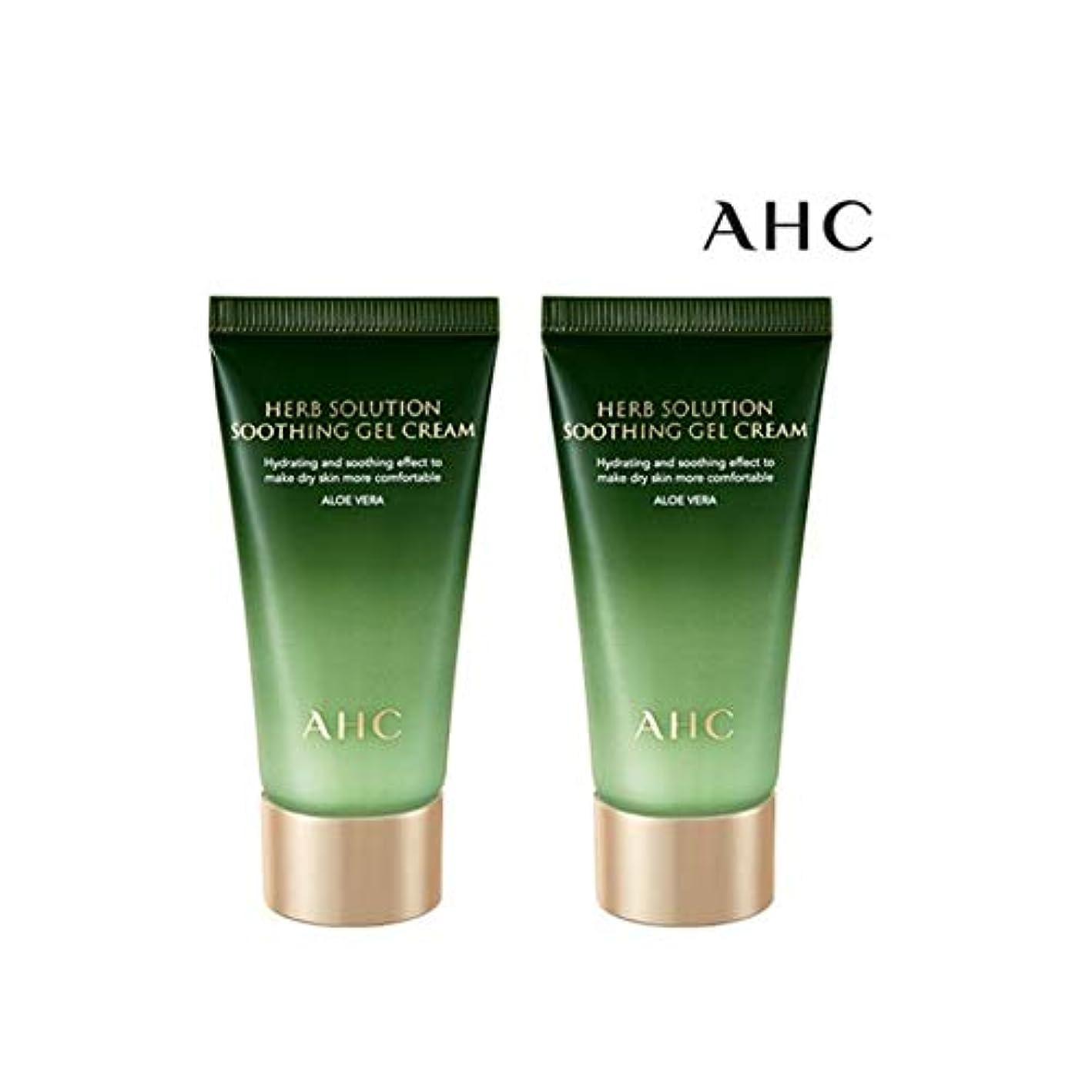 発症別に誰がAHCハブソリューションアロエベラスージングジェルクリーム50mlx2本セット韓国コスメ、AHC Herb Solution Aloe Vera Soothing Gel Cream 50ml x 2ea Set Korean...