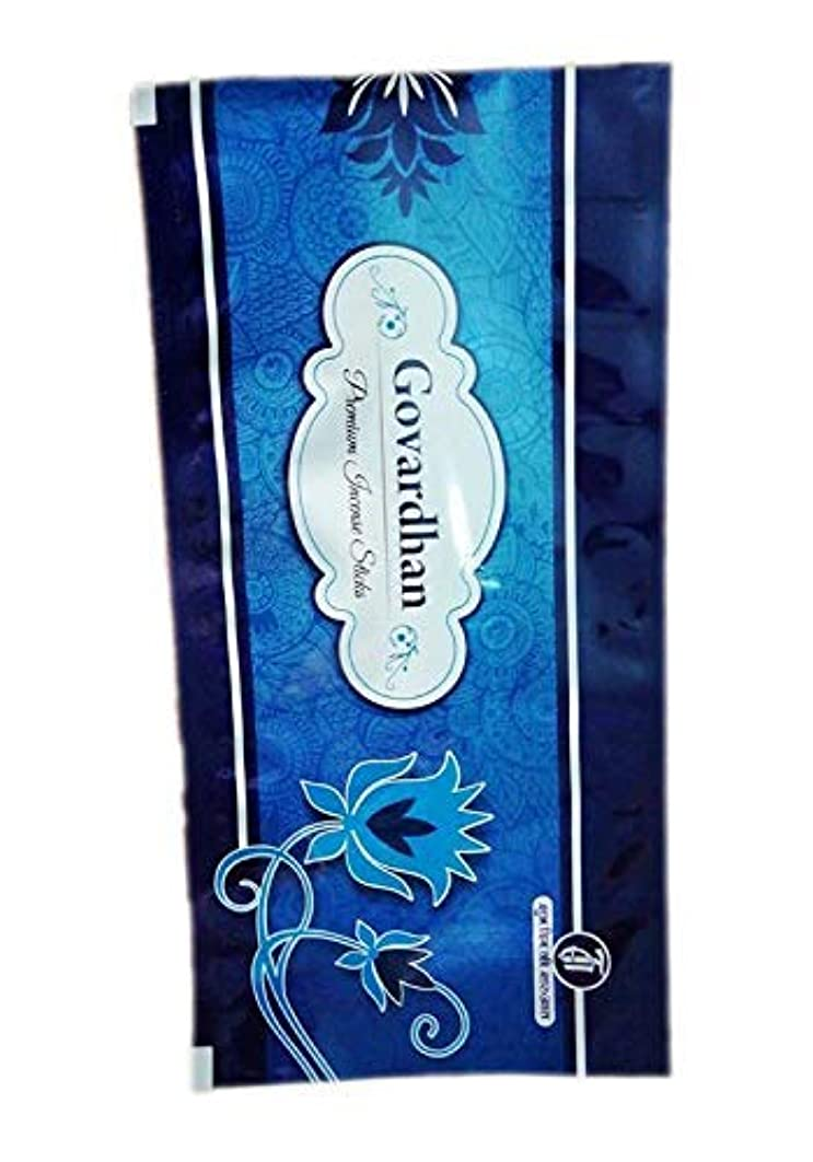 チェスをするズームインする認知TIRTH Govardhan Premium Incense Stick/Agarbatti (25 GM Pack) Pack of 12