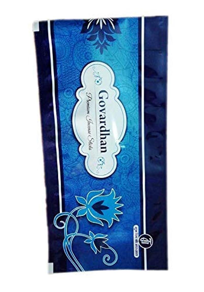 比類なき弾性トレースTIRTH Govardhan Premium Incense Stick/Agarbatti (25 GM Pack) Pack of 12