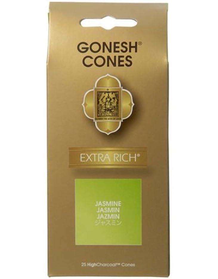 マスクこれまでのぞき見ガーネッシュ(GONESH) エクストラリッチ インセンス コーン ジャスミン 25個入(お香)