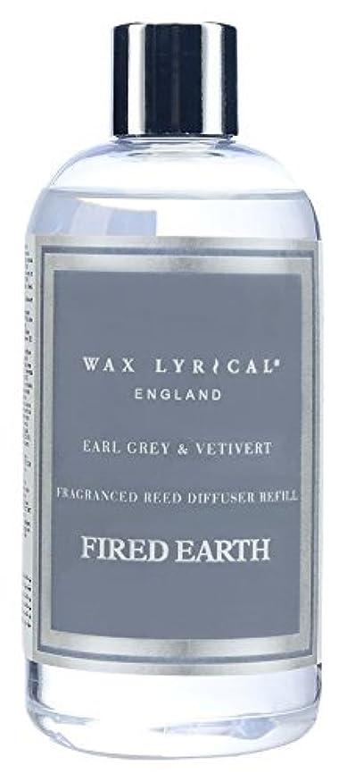 複雑パンダいたずらなWAX LYRICAL ENGLAND FIRED EARTH リードディフューザー用リフィル 250ml アールグレー&ベチバー CNFE0407