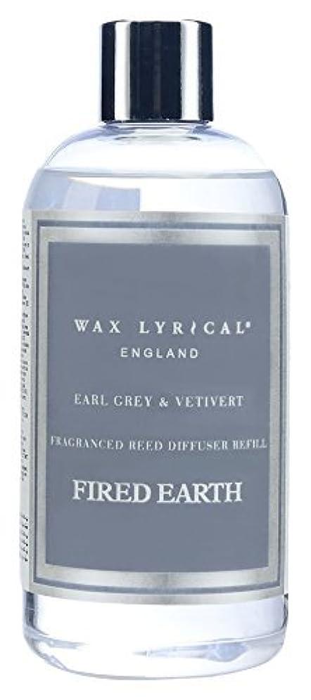 誘うタイピストアルファベットWAX LYRICAL ENGLAND FIRED EARTH リードディフューザー用リフィル 250ml アールグレー&ベチバー CNFE0407