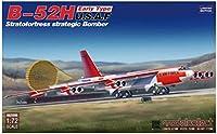 モデルコレクト 1/72 アメリカ空軍 B-52H ストラトフォートレス 前期型 プラモデル MODUA72208 (メーカー初回受注限定生産)