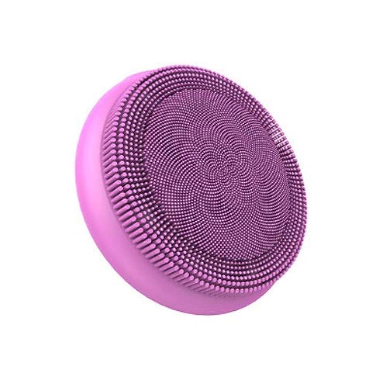 塩辛い応用研磨剤LYX エレクトリックシリコーンソニッククレンジングブラシ、ブラックヘッドクレンジングバックル付き機器およびUSB、エクスフォリエイティング、ディープクリーニングツール (Color : ピンク)