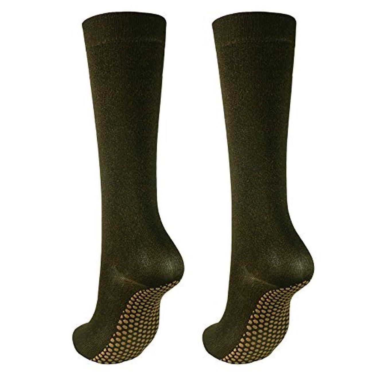 膨らみ摩擦単語銅繊維靴下「足もとはいつも青春」ハイソックスタイプ2足セット?静電気対策にも