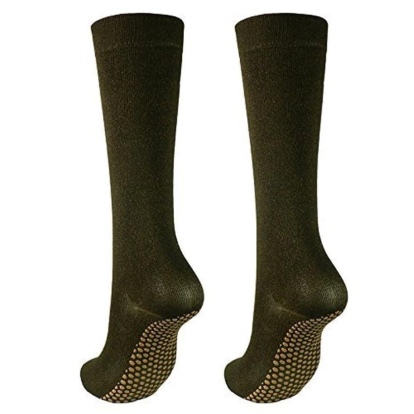 主婦ユダヤ人酸素銅繊維靴下「足もとはいつも青春」ハイソックスタイプ2足セット?静電気対策にも