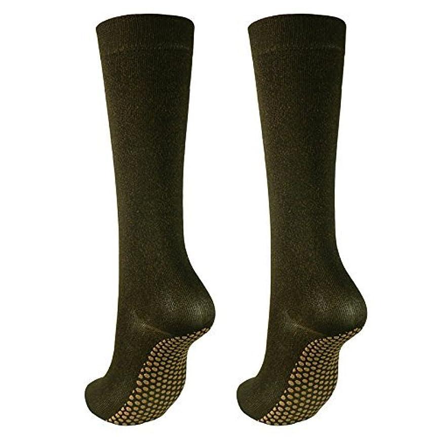 歩行者枯渇するヒロイック銅繊維靴下「足もとはいつも青春」ハイソックスタイプ2足セット?静電気対策にも