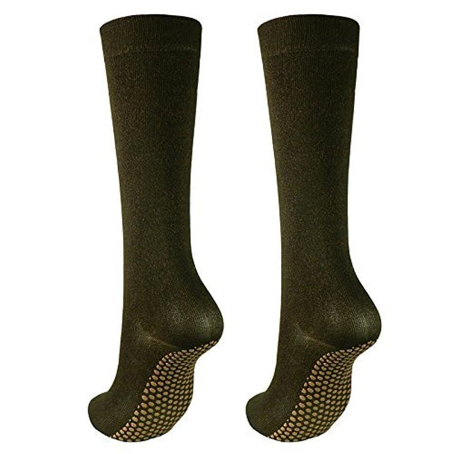 から信者示す銅繊維靴下「足もとはいつも青春」ハイソックスタイプ2足セット?静電気対策にも