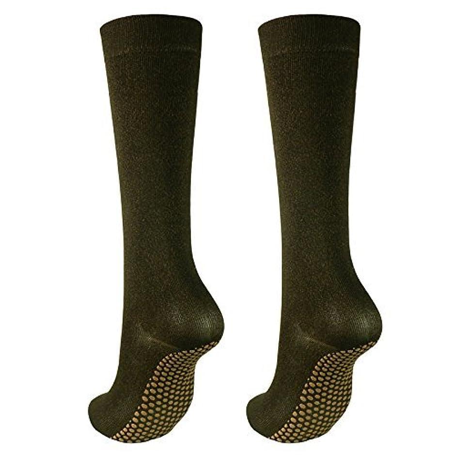 友だち不器用四分円銅繊維靴下「足もとはいつも青春」ハイソックスタイプ2足セット?静電気対策にも