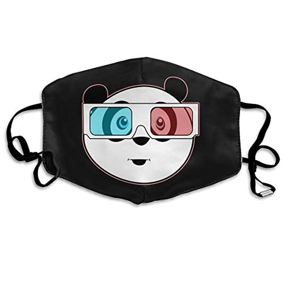 臭い通知する見せますMorningligh パンダ メガネ マスク 使い捨てマスク ファッションマスク 個別包装 まとめ買い 防災 避難 緊急 抗菌 花粉症予防 風邪予防 男女兼用 健康を守るため