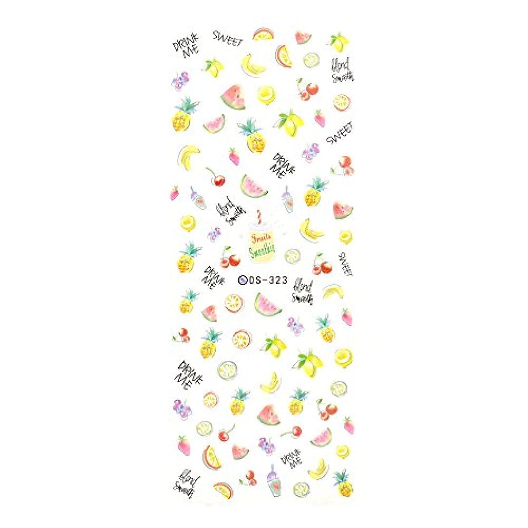候補者額講師ミックス フルーツ ネイルシール【DS323】 ウォーターネイルシール イチゴ すいか バナナ キウイ 英文字 ステッカー