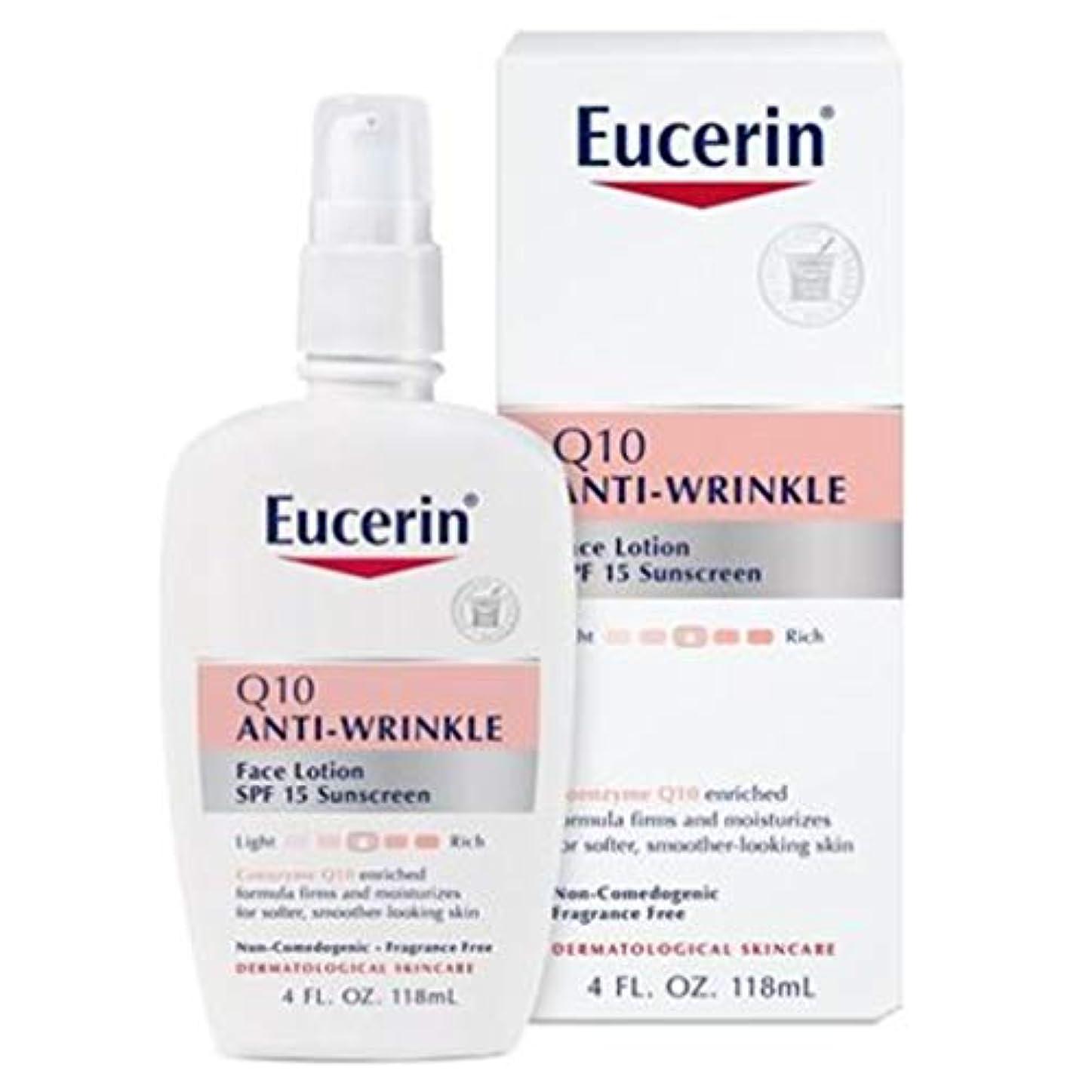 枠満足できる爆弾Eucerin Sensitive Facial Skin Q10 Anti-Wrinkle Sensitive Skin Lotion SPF#15 120 ml (並行輸入品)