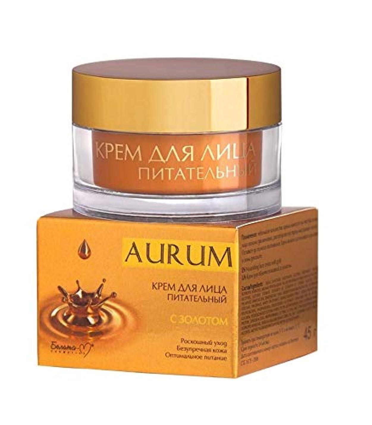 ブレンド信頼性のあるアレルギー性Bielita & Vitex | NUTRITIONAL FACE CREAM WITH GOLD | AURUM | Luxury care | Flawless skin | Optimal nutrition |...