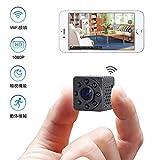 PUAroom 超小型WiFi隠しカメラ 1080P超高画質ネットワークミニカメラ リアルタイム遠隔監視 WiFi対応防犯監視カメラ 動体検知暗視機能 iPhone/Android/iPad/遠隔監視・操作可能 長時間録画録音