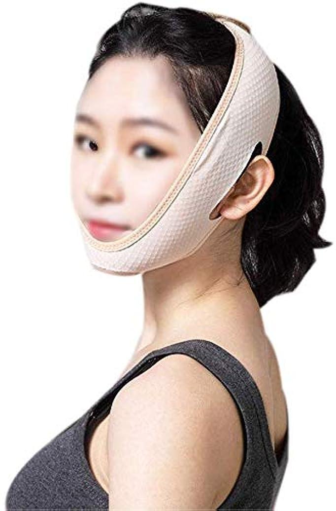 器官眉鰐美容と実用的なフェイスリフティング包帯、皮膚の引き締めを強化するための薄いフェイスマスクの睡眠、ダブルチンマスクの削減