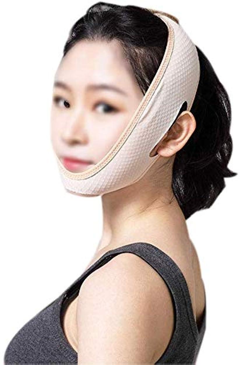 考え苗動作美容と実用的なフェイスリフティング包帯、皮膚の引き締めを強化するための薄いフェイスマスクの睡眠、ダブルチンマスクの削減
