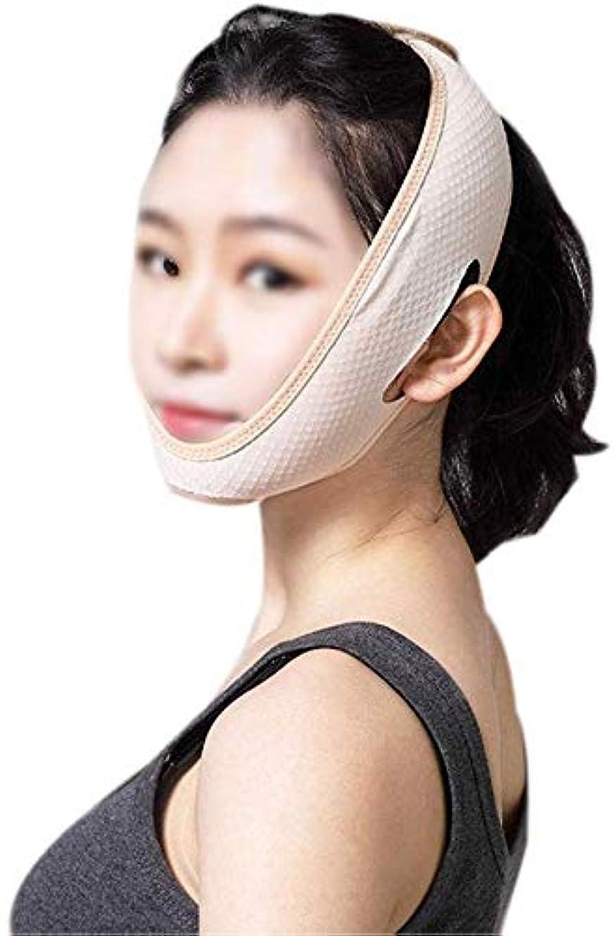 潮ギャングスターメダリスト美容と実用的なフェイスリフティング包帯、皮膚の引き締めを強化するための薄いフェイスマスクの睡眠、ダブルチンマスクの削減