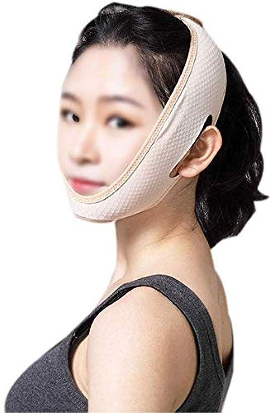 笑作曲する虚弱美容と実用的なフェイスリフティング包帯、皮膚の引き締めを強化するための薄いフェイスマスクの睡眠、ダブルチンマスクの削減
